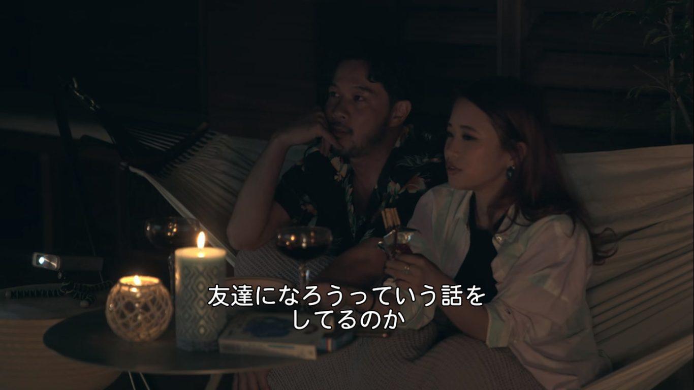 ケニーと莉咲子が話し合う 4