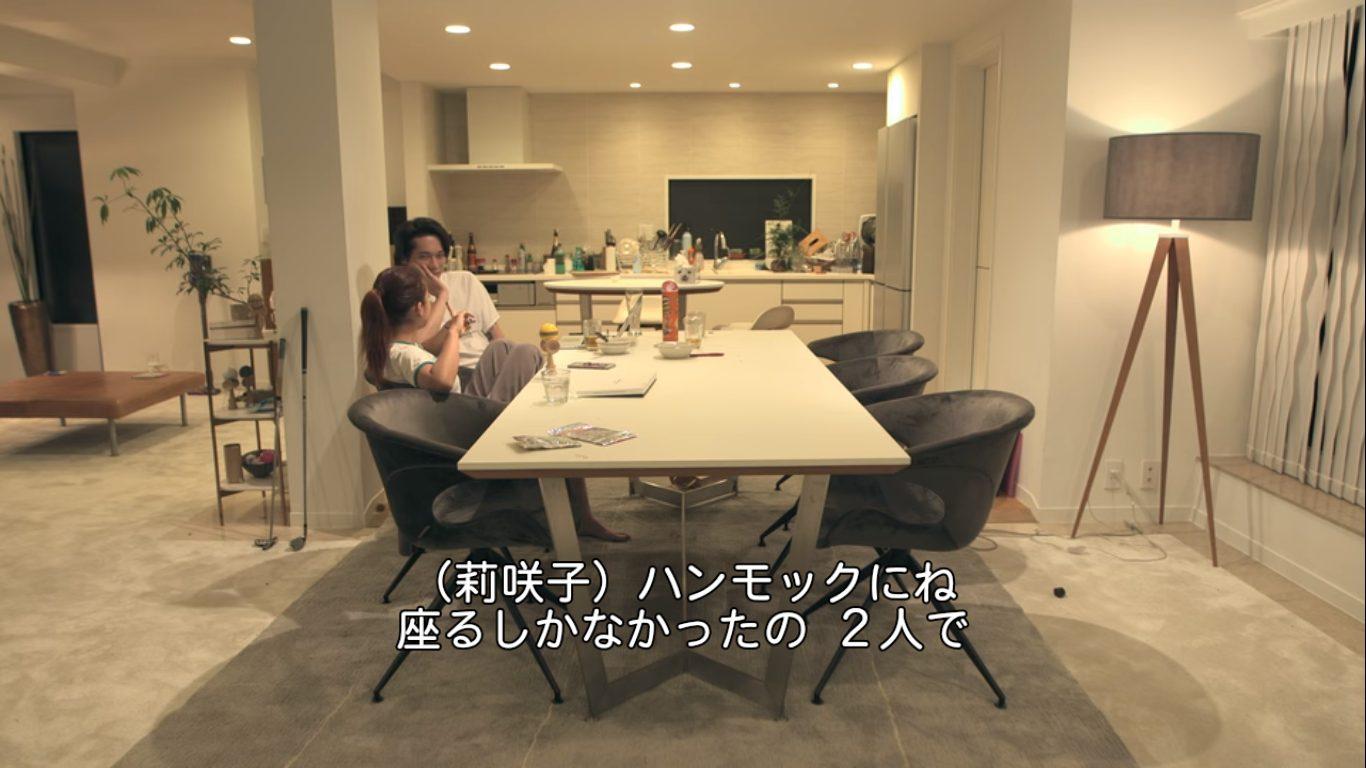 莉咲子が翔平に愚痴…? 1