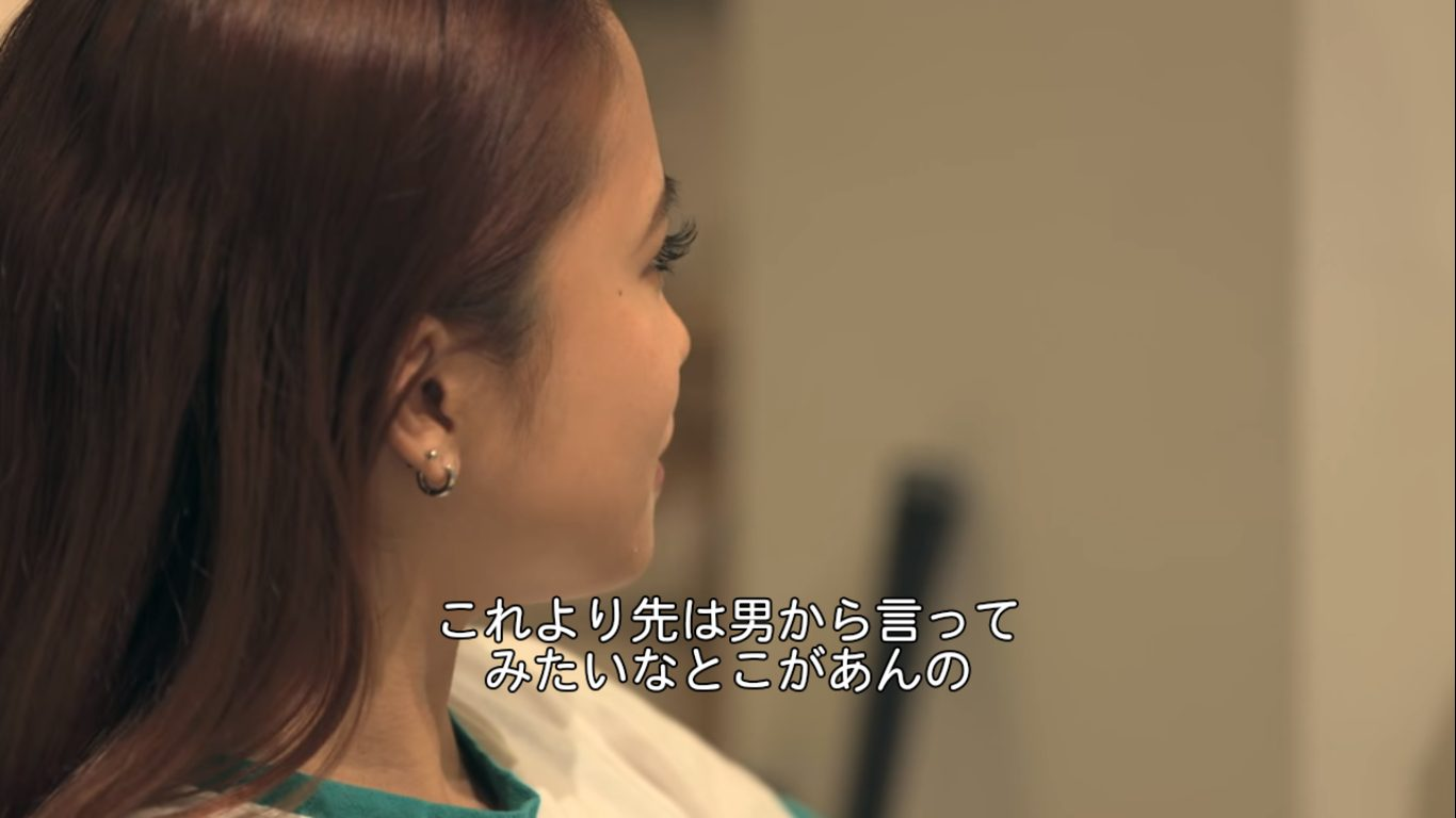 莉咲子が翔平に愚痴…? 5