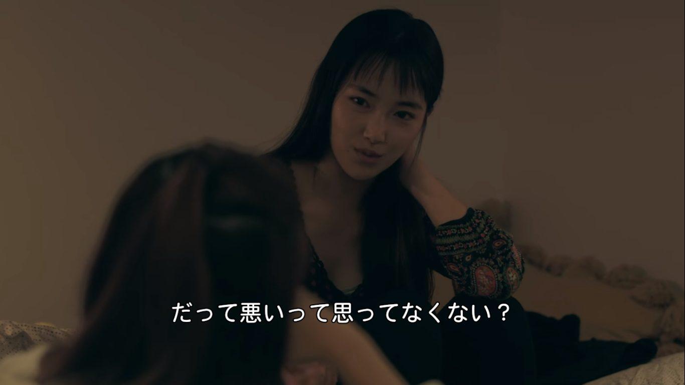 春花と莉咲子が全面衝突… 1