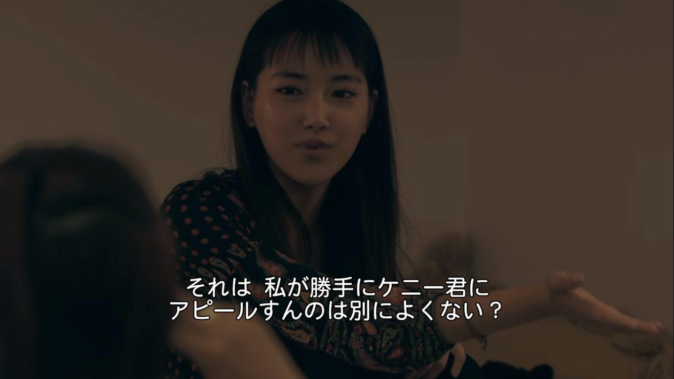 春花と莉咲子が全面衝突… 3