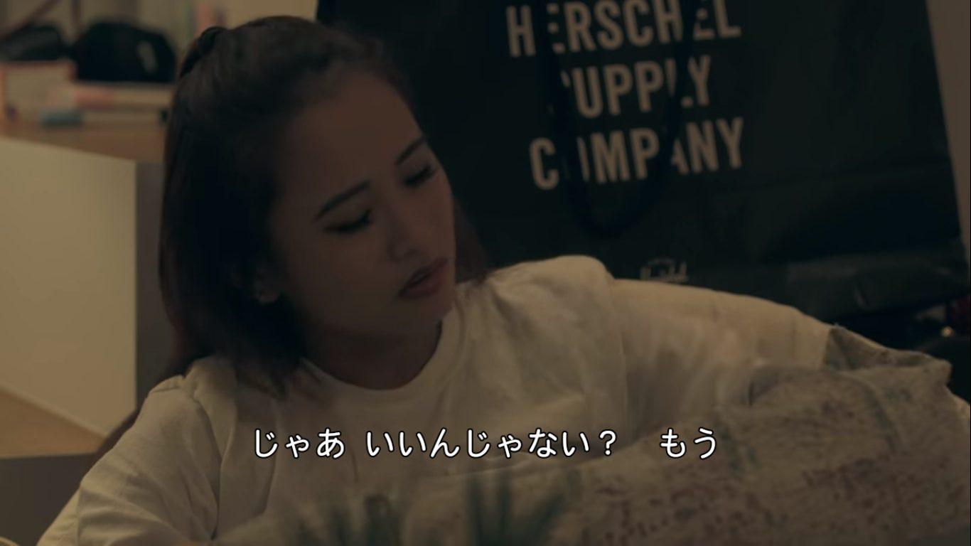 春花と莉咲子が全面衝突… 4